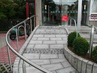 Beschreibung Natursteinplatten